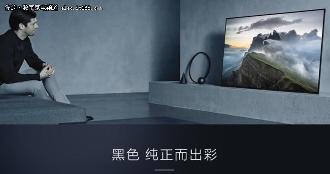 618索尼电视大放价 55英寸4K仅售4299元