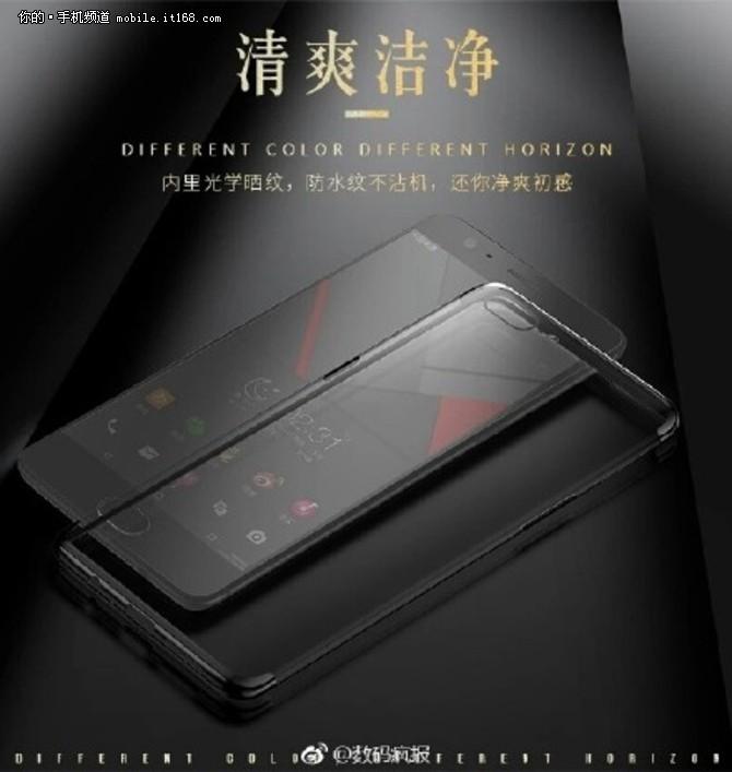 又是配件厂商的锅 一加手机5渲染图曝光