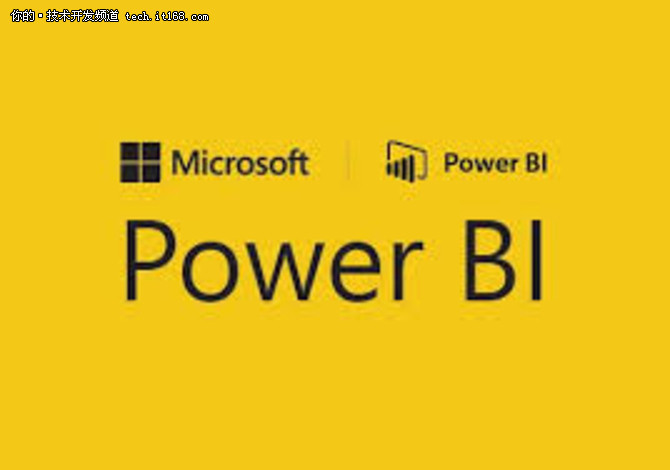 微软升级Power BI解决方案