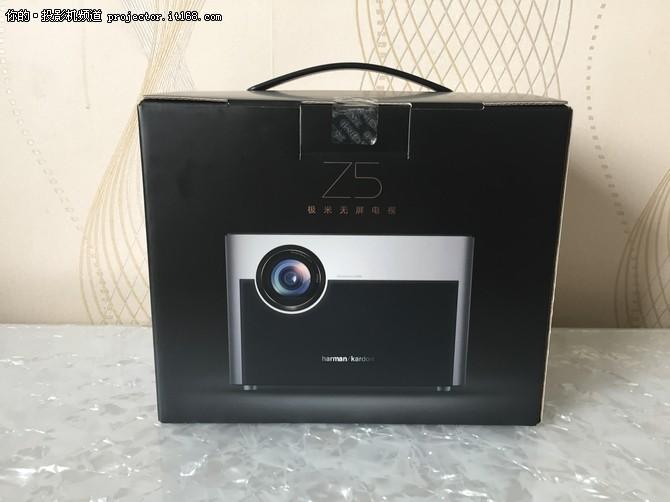 极米无屏电视Z5新品介绍