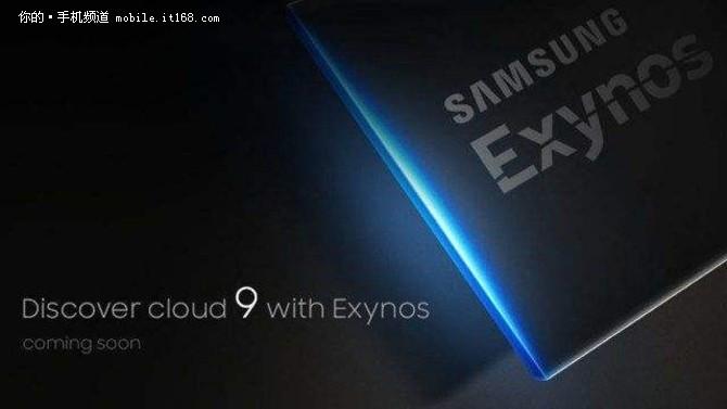 三星下一代处理器曝光 Exynos 9810