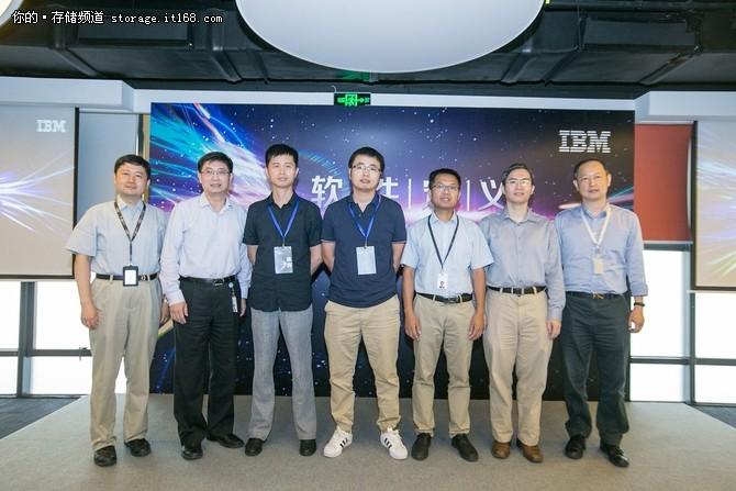 IBM成立软件定义存储专家团