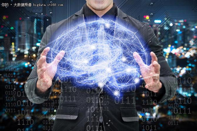 人工智能入门必读:4大关键AI概念