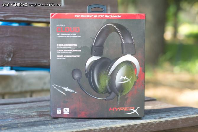 实力电竞耳机HyperX Cloud Silver暴风