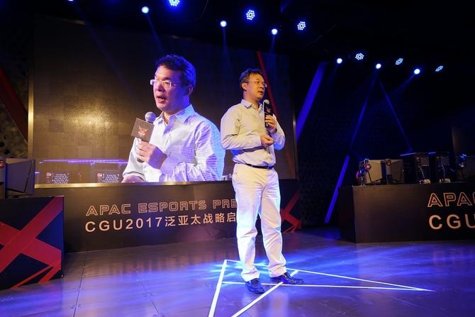CGU2017泛亚太战略启动仪式隆重举办