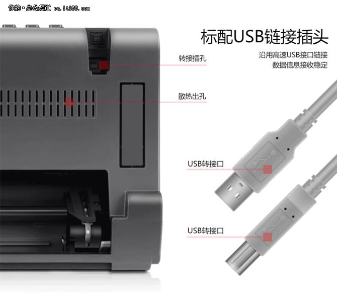 电商必备!得力DE-730K针式打印机热销!