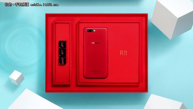 OPPO R11娇兰热力红限量礼盒接受预定