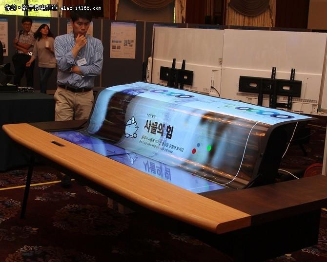 LG Display成功研发全球首款77英寸透明柔性OLED面板