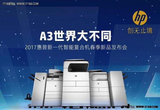 全球外设设备市场出货量增长1.2%