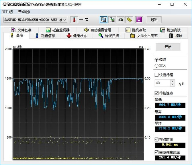 升级在哪 新小米笔记本Air 13.3微评测