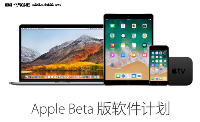 iOS11公测版发布 还不赶紧下载体验