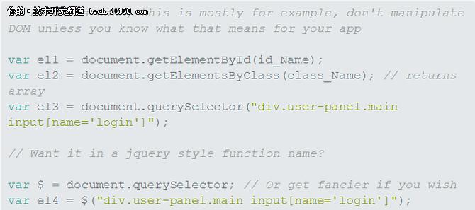 JavaScript框架虽好,该戒也得戒!