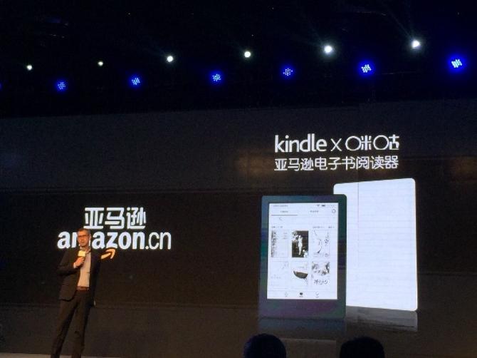 亚马逊和中国移动咪咕联合推出Kindle