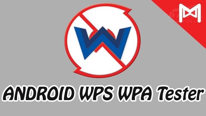12款安卓手机最佳Wi-Fi黑客工具