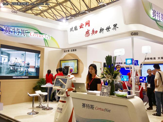 赛特斯亮相MWC上海 赋能云网感知新世界
