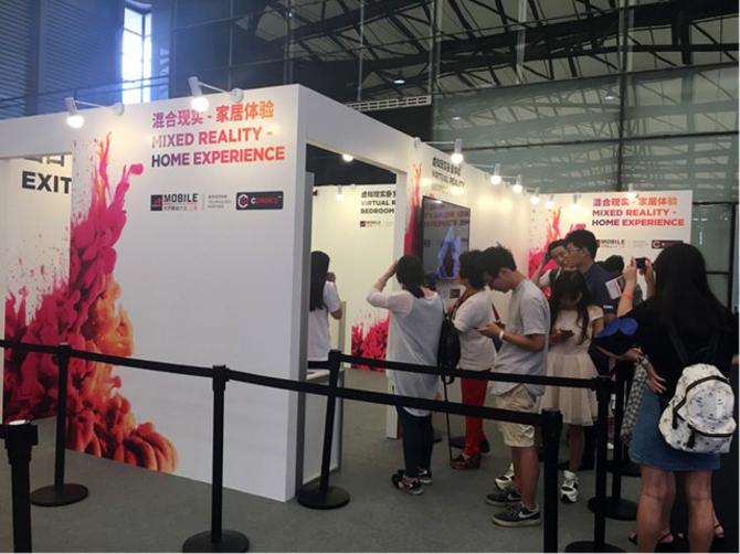 混合现实家居体验首次亮相MWC上海