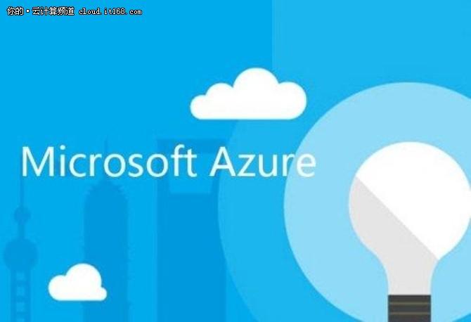 微软同意收购云优化初创公司Cloudyn