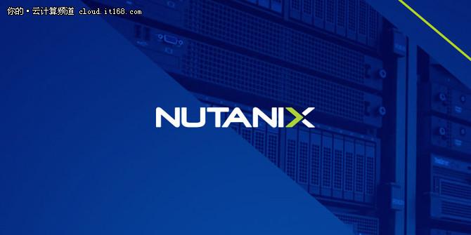 谷歌和Nutanix进入蜜月期 一起玩混合云