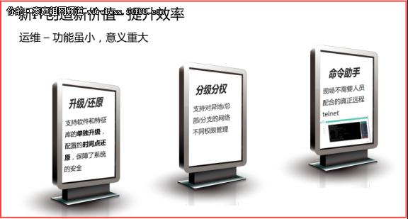 实现数字化转型 华三小贝+绿洲平台最聪明的选择!