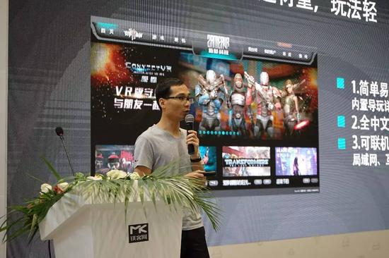 VR行业大咖教你变现 新浪VR年中分享会