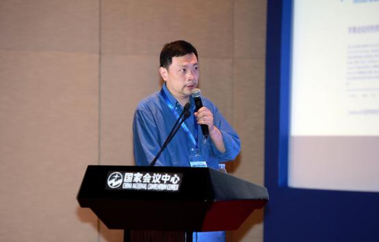 2017第三届世界增强现实亚洲博览会闭幕