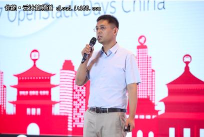 浪潮亮相OpenStack中国峰会 首提云2.0