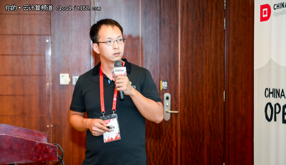 OpenStack Days China 2017小记