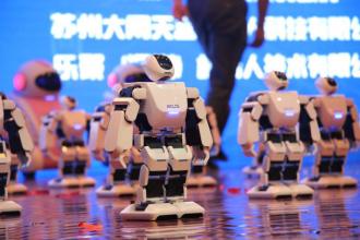 """""""乐聚杯""""第三届中国青少年机器人大赛"""