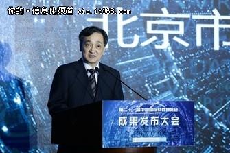 部市合作树典范 产业交流建平台:21届中国国际软件博览会圆满成功