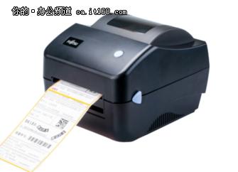 标签打印万金油!富士通标签打印机热销