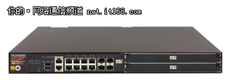 华为USG6320-AC下一代安全防火墙