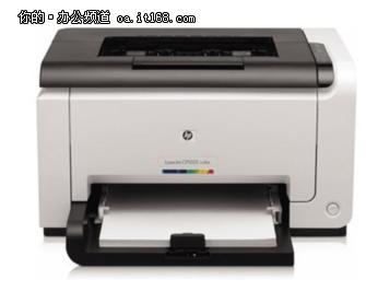 惠普CP1025彩色A4激光打印机电商热销