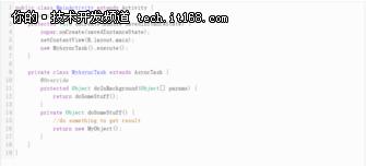 如何解决Java的头号杀手—内存泄漏!