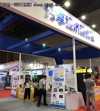 办公电脑租赁新业态在2017中国互联网大会受关注