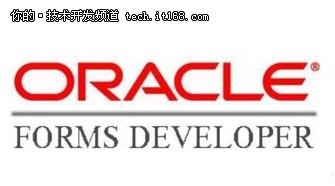 13道用于Oracle Forms的经典面试题,看上去也不怎么难