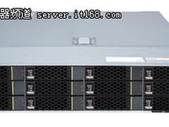 华为RH2288HV3服务器 让计算变简单