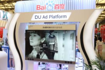"""宅男宅女福利!2017 ChinaJoy上搭载DuerOS 的智能电视""""很听话"""""""