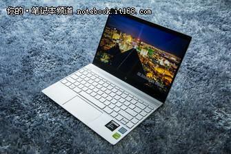 搭载MX150独显的HP ENVY 13如虎添翼
