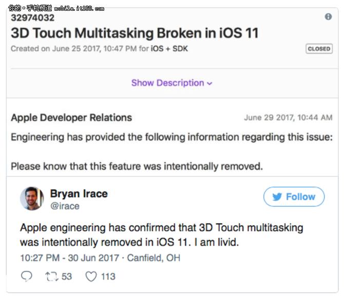 iOS11确认取消3D Touch应用切换手势
