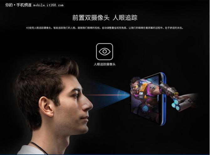 ivvi手机与移动签订战略合作协议 助力裸眼3D市场