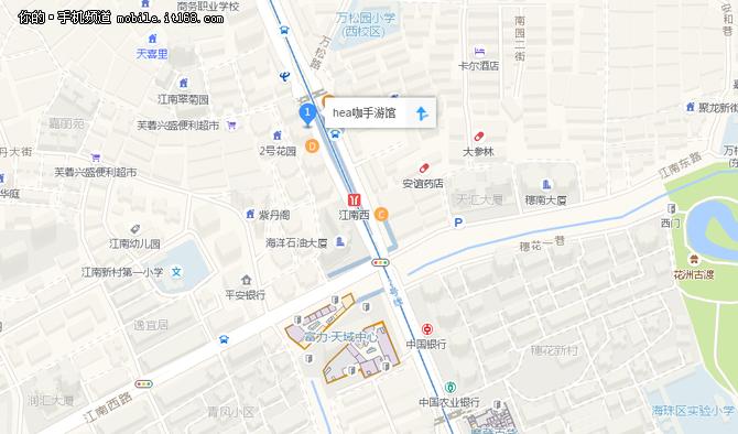 一加5广州新机线下品鉴会玩家招募