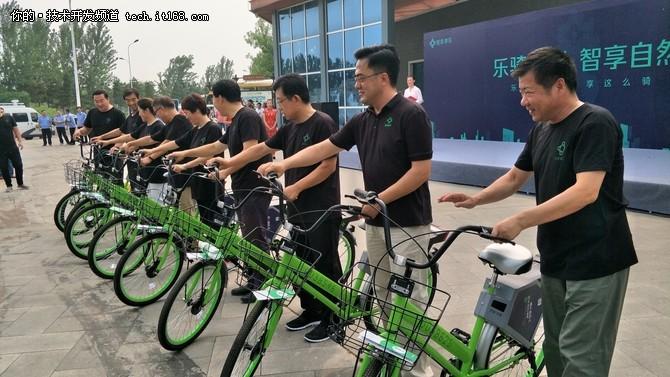 智享单车入驻滨州秦皇河