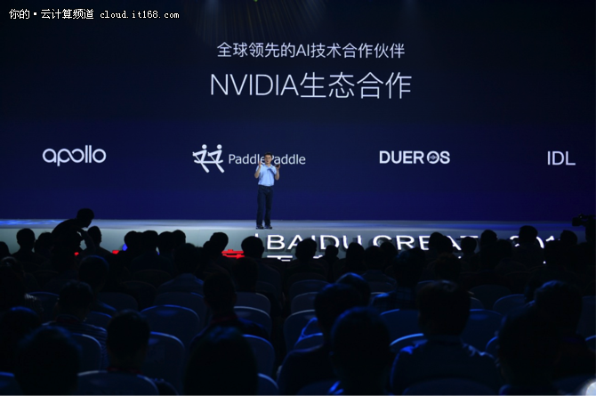 NVIDIA与百度合作加速人工智能发展