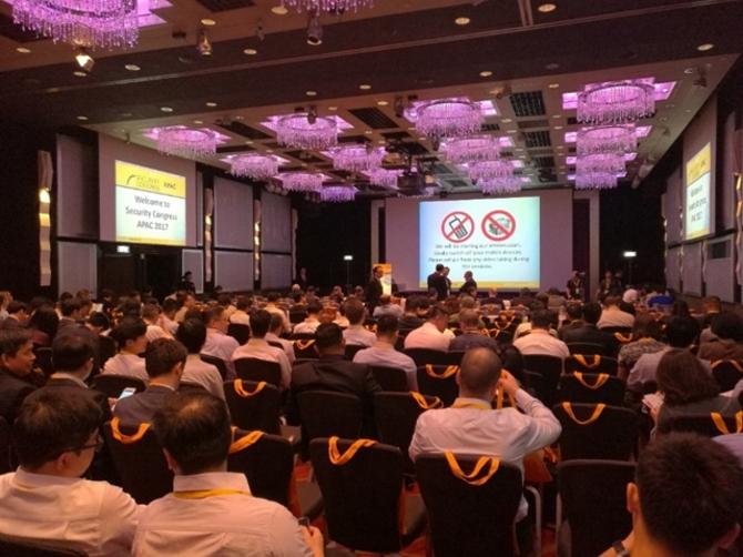 亚太信息安全峰会2017在香港成功举办