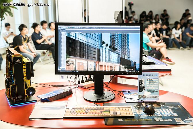 酷睿i9激活设计师创新能量
