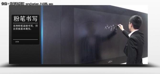 一键切换秒变智能互动黑板