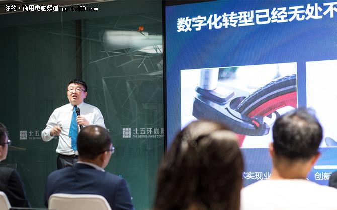 《驱动中国商用PC市场新机遇白皮书》