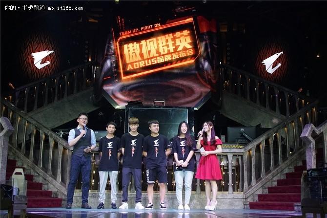 傲视群英 技嘉AORUS品牌发布会在京举行