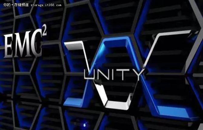EMC Unity销售额猛增 跨10亿美元大关