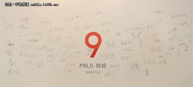 MIUI 9又一重磅特性曝光:加入全新动画